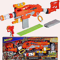 Супер набор Нерф Бластер Скрэвенджер Зомби страйк Nerf Zombie Strike Scravenger