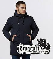 Braggart 'Black Diamond'. Стильная мужская куртка на зиму 9055 темно-синий