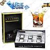 Стальные кубы для охлаждения напитков - 6 шт. в упаковке