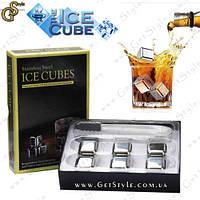 Стальные кубы для охлаждения напитков - 6 шт. в упаковке, фото 1