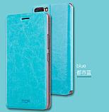Умный (Smart) чехол-книжка MOFI Rui Series для ZTE Nubia M2  (NX551J) / Розовый / Стекла /, фото 5