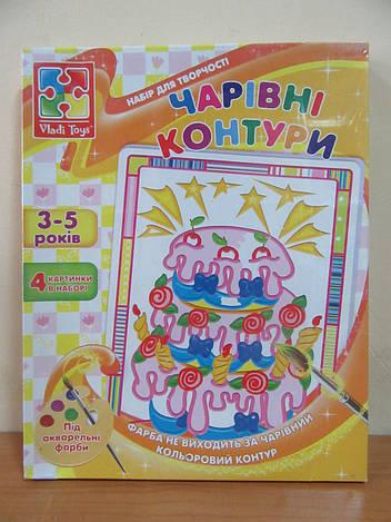 """Набор для творчества """"Волшебные контуры"""" VT2601-03, укр."""