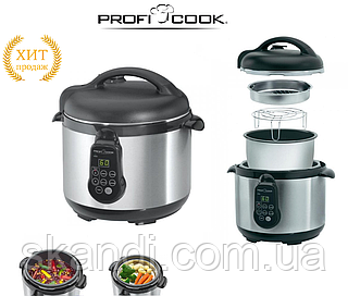 Мультиварка Profi Cook(Оригинал) 900 Вт Германия