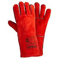 Перчатки краги сварщика р10,5, класс АВ, длина 35см (красные) Sigma (9449341)