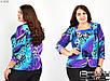 Блуза-кофта женская большого размера Фабрика моды батал р. 50-60, фото 3