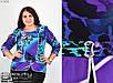Блуза-кофта женская большого размера Фабрика моды батал р. 50-60, фото 4