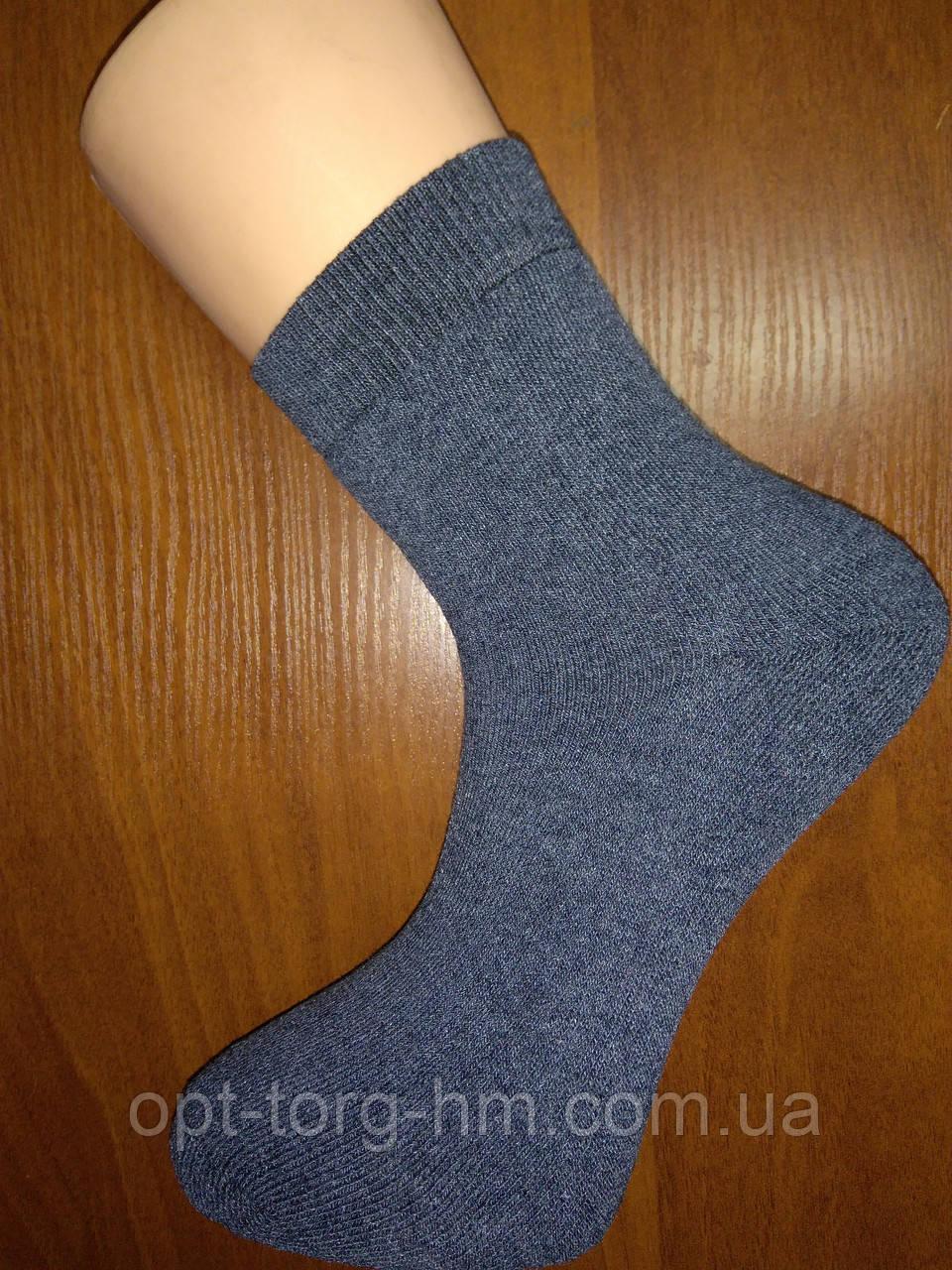 Мужские х\б махровые носки синие 29р. (43-44обувь)