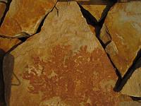 Натуральный камень песчаник ярко-рыжий фактурный, фото 1