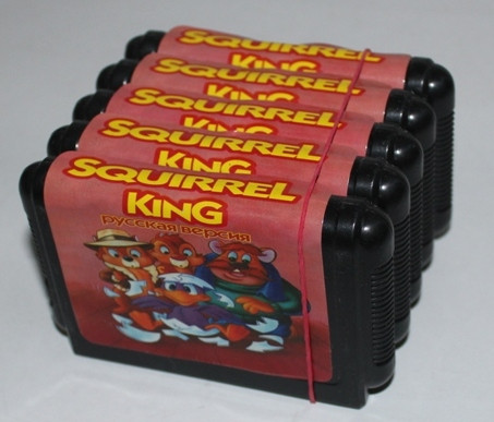 SQUIRREL KING