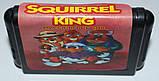 SQUIRREL KING, фото 3