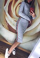 Женское платье с лампасом длинный рукав