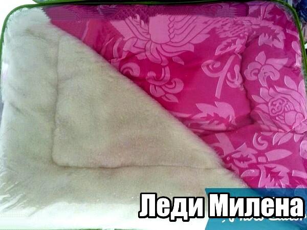 Открытое шерстяное одеяло полуторное