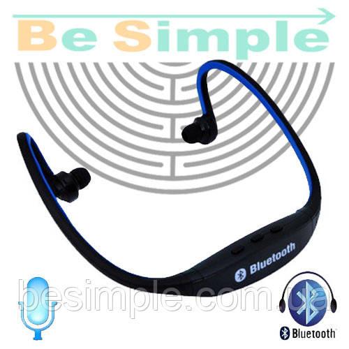 Беспроводные Bluetooth наушники Sport S9 с микрофоном