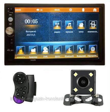 "Автомагнитола 2Din Pioneer 7023CRB 7"" Экран, Bluetooth, Читает ВИДЕО+ Пульт на руль+Рамка+Шахта+КАМЕРА!"