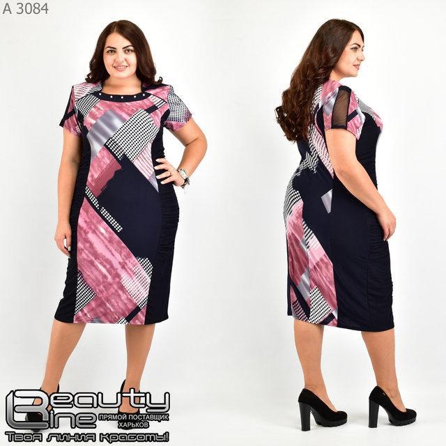 Платье женское большого размера 52.54.56.58.60.62