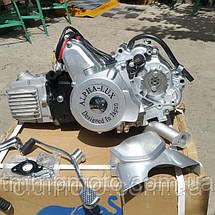 Двигатель Альфа / Дельта 110куб механика d-52.4мм АЛЬФА люкс, фото 3