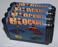 BLOCKOUT, фото 1