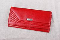 Кошелёк кожаный красный Loncome R-2011