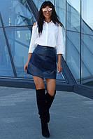 Donna-M Юбка Рейна Skirt of the Rhine, фото 1