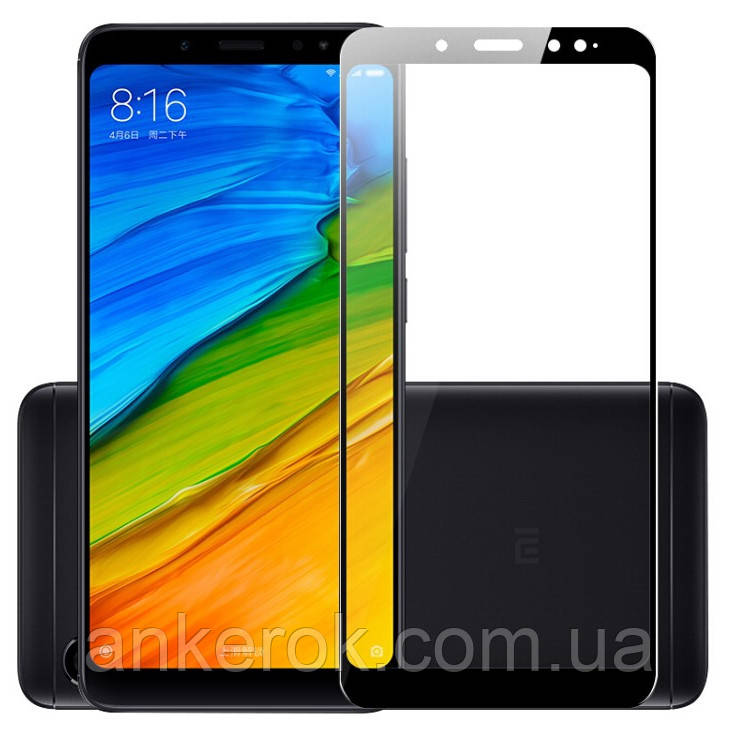 Защитное 3D стекло для Xiaomi Redmi Note 5 (Black)