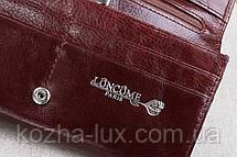 Кошелек женский кожаный Loncome Br-2011 шоколад, натуральная кожа, фото 3