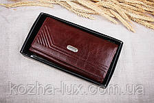 Кошелек женский кожаный Loncome Br-2011 шоколад, натуральная кожа, фото 2