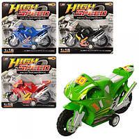 Мотоцикл гоночный инерционный High Speed 4 цвета (396-21B1)