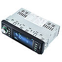 "Автомагнитола Pioneer 4019CRB Экран 4.0"" +Bluetooth+ ПУЛЬТ НА РУЛЬ+КАМЕРА!, фото 4"