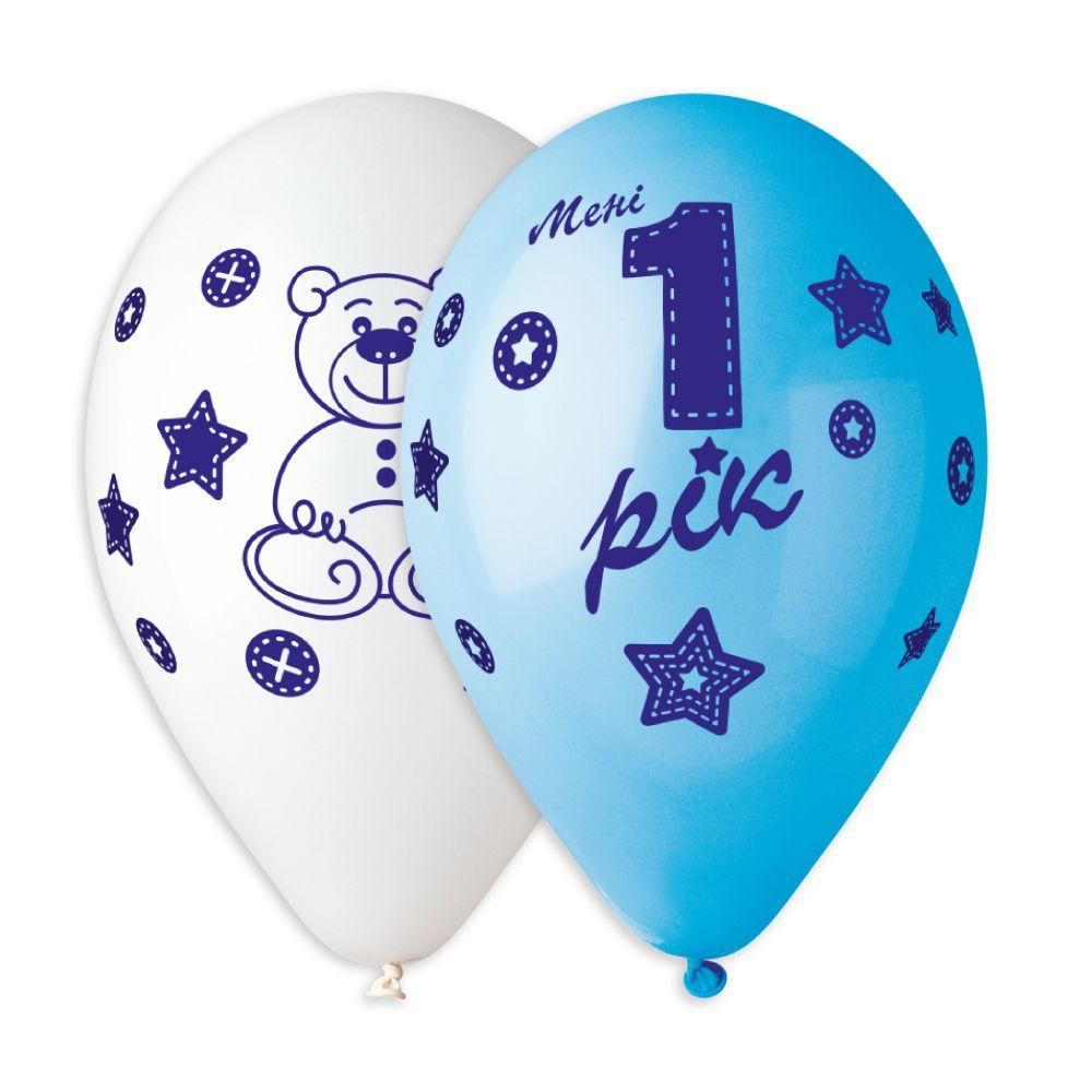 """Воздушные шары с рисунком Gemar 12"""" - 30 см с рис медвежонок мальчик мне 1 год укр"""