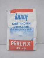 Клей для гипсокартона Knauf Perflix - 30 кг