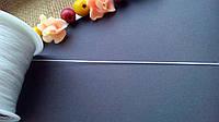 Нейлоновый шнур для шамбалы белый 0,5 мм.