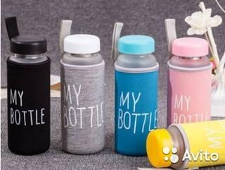Бутылочка для Воды My Bottle Май Ботл Цветная с Чехлом
