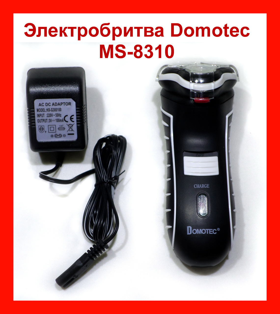 Аккумуляторная Электробритва Domotec MS-8310 Бритва C