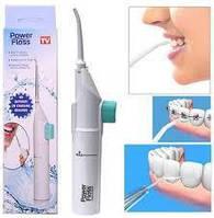Ирригатор Зубная нить Power Floss H