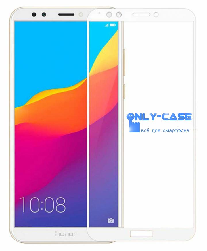 Защитное стекло 3D Full Screen для Xiaomi Redmi 5 plus белое