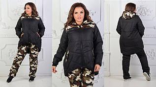 Зимовий прогулянковий костюм на синтепоні: куртка бочонок і штани принт камуфляж, батал великі розміри