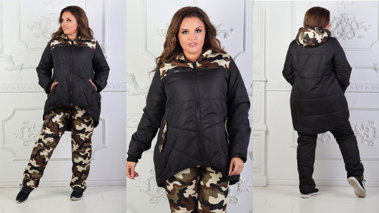 Зимний прогулочный костюм на синтепоне: куртка бочонок и штаны принт камуфляж, батал большие размеры