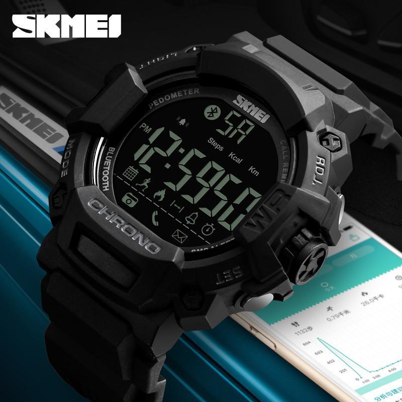 Cпортивные мужские часы Skmei 1249