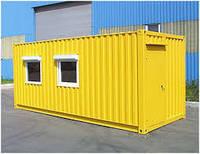 Строительство каркасных бытовок, бытовка контейнер