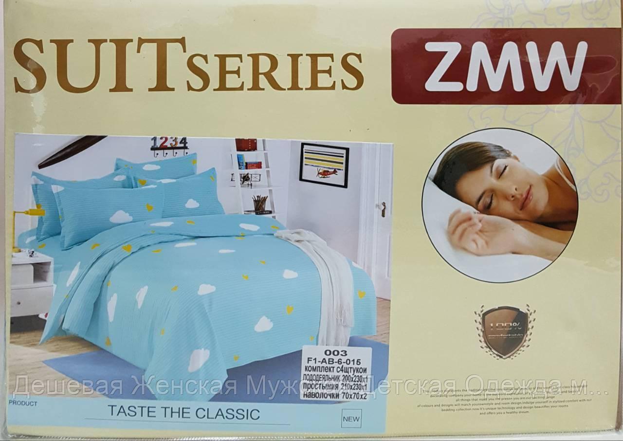 Подарочный набор постельного белья(ЕВРО). Размер 200х230