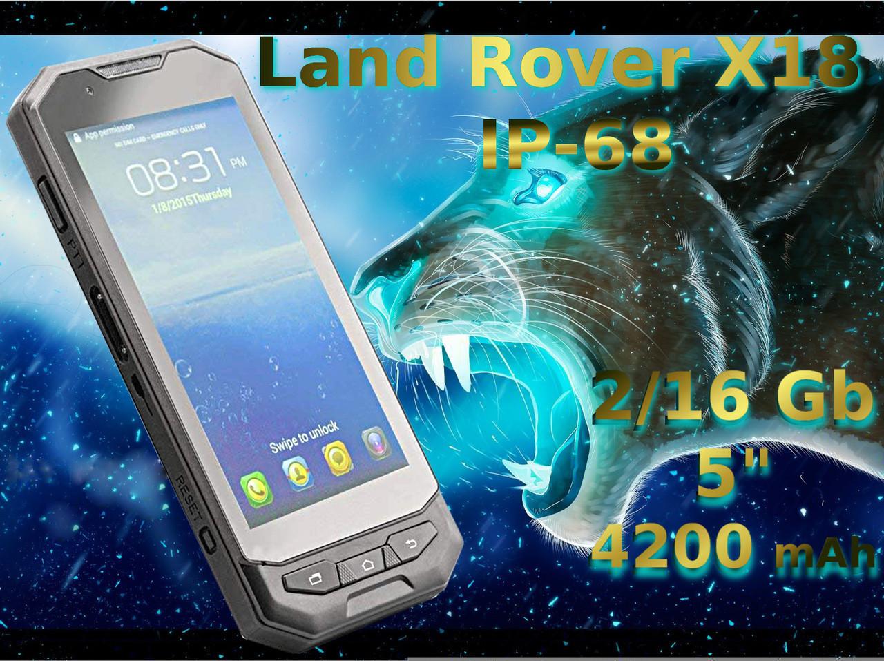 1aacfc721bcf4 Защищенный мобильный телефон Land Rover X18. Android 7.0, 5