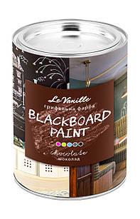 Грифельная краска LeVanille 0,9 л. шоколад