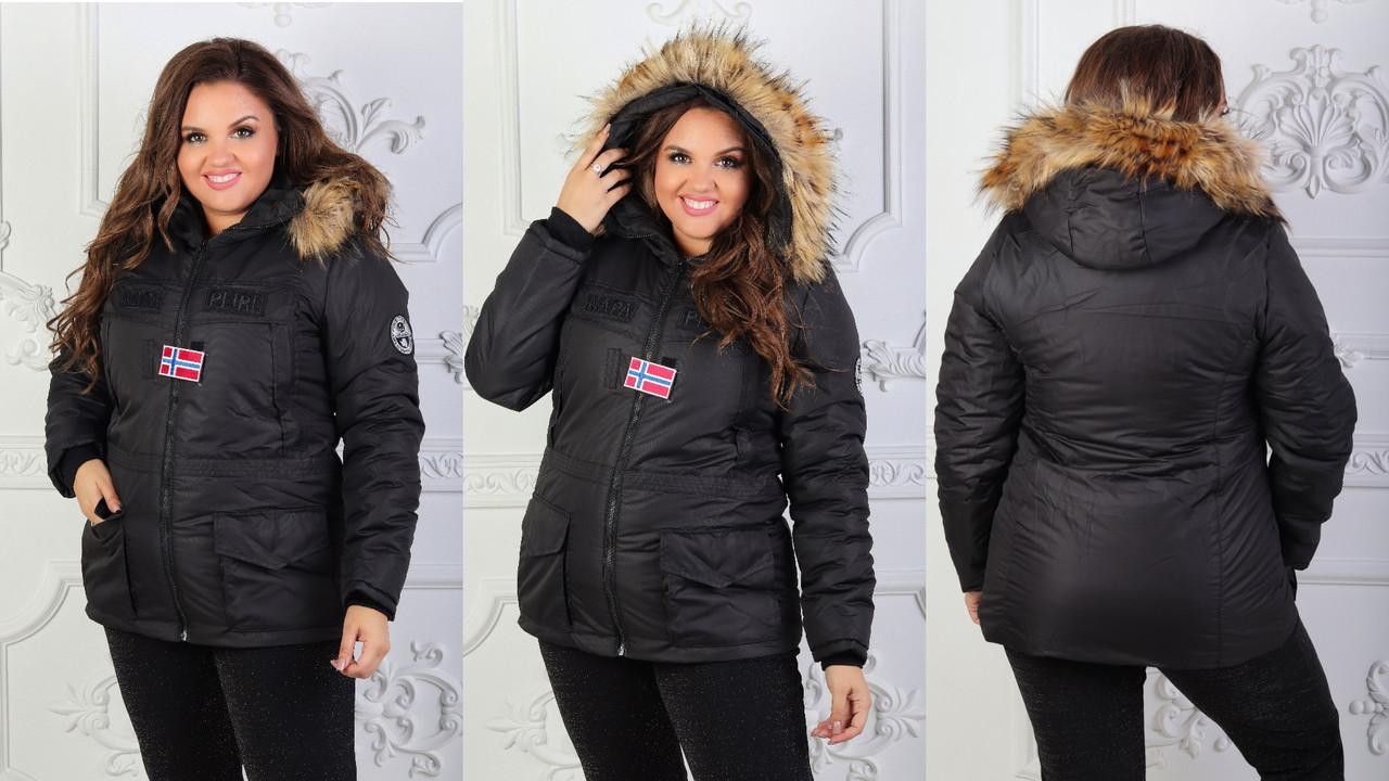 """Теплая осенне-зимняя женская куртка на змейке с капюшоном с мехом, большие размеры, серия """"Он и она"""""""