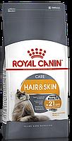 Сухой корм для кошек Royal Canin Hair & Skin 33 2 кг