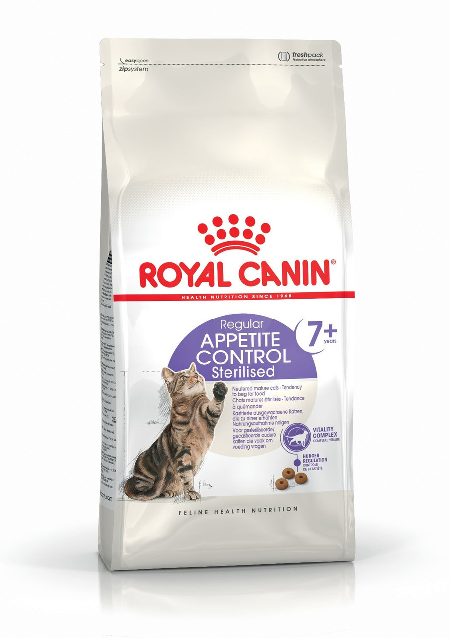 Сухой корм для стерилизованных кошек от 7 лет Royal Canin Sterilised Appetite Control 7+  (1,5 кг)