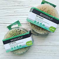 Щетка для сухого массажа EcoTools щётка для тела сухой массаж щеткой
