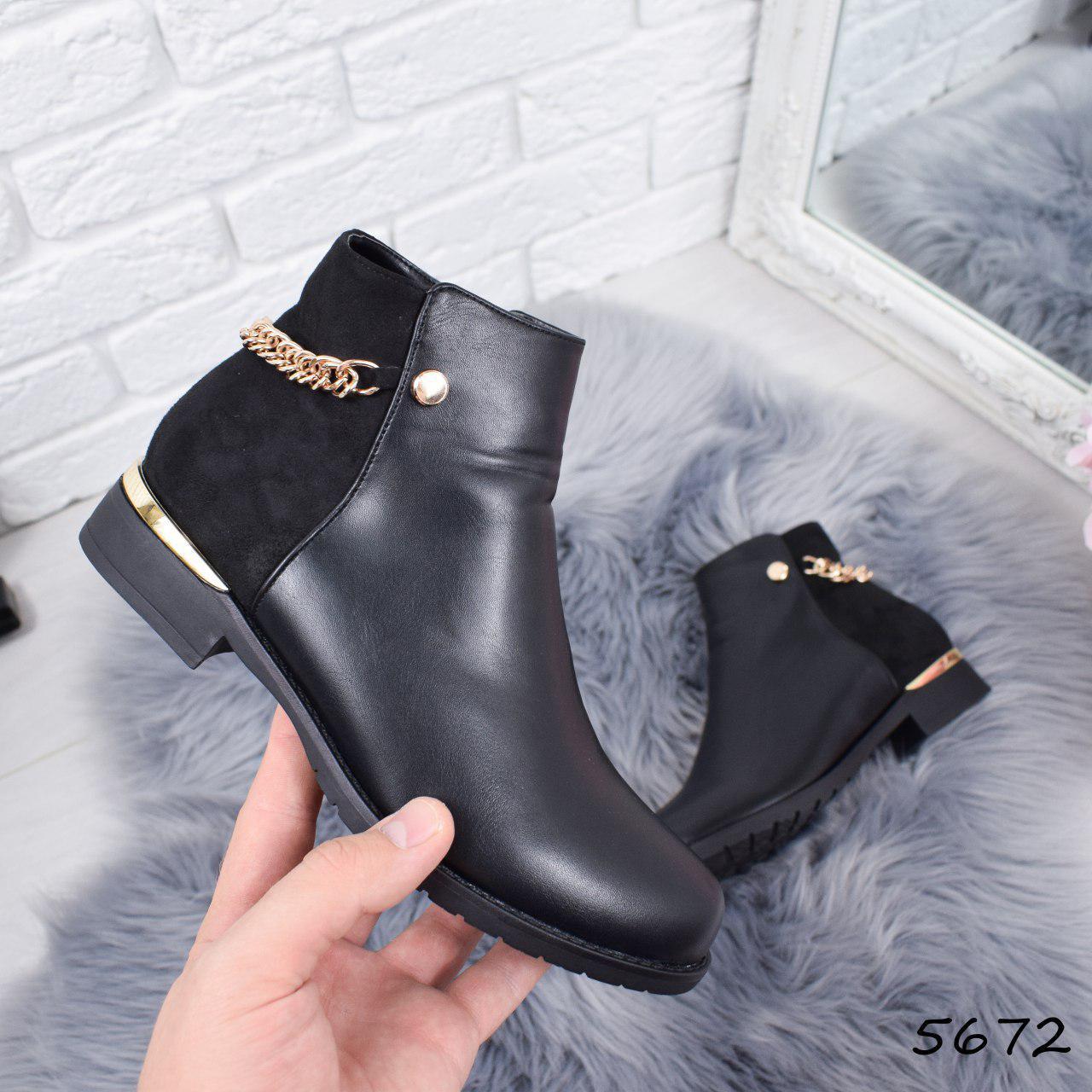 """Ботинки, ботильоны черные """"Golden weky"""" эко кожа, повседневная, демисезонная, осенняя, женская обувь"""