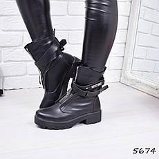 """Ботинки, ботильоны черные ЗИМА """"Moschi"""" пресс-кожа, повседневная, зимняя, теплая, женская обувь, фото 2"""