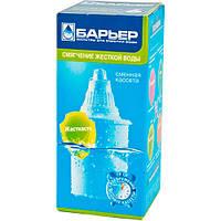 Барьер 6 (для жесткой воды)