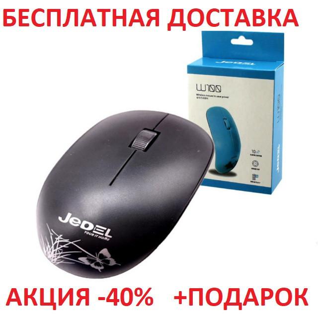 Мышь беспроводная JEDEL W100, 1000DPI, Black 2.4GHZ Original size mouse for Computer Laptop